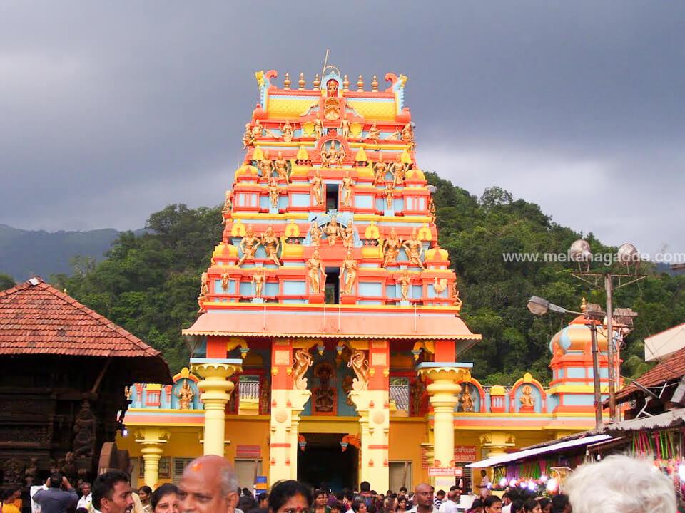 Kukke Subramanya Temple